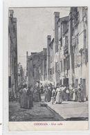 Chioggia. Una Calle. - Venezia