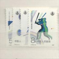 1987 MNH China Postfris - 1949 - ... People's Republic