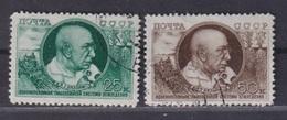 Russia, USSR 1949 Michel 1339-1340 Williams Used - 1923-1991 UdSSR