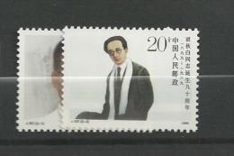 1989 MNH China, Chine,  Postfris - 1949 - ... People's Republic