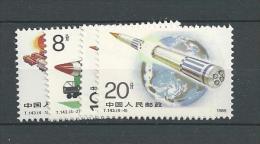 1989 MNH China, China,  Postfris - 1949 - ... People's Republic