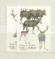1988 MNH China Postfris - 1949 - ... People's Republic
