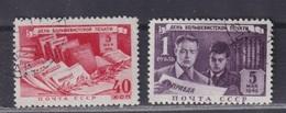 USSR 1949 Michel 1343-1344 Press Day Used - 1923-1991 UdSSR