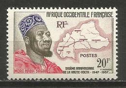 French West Africa - 1958 Upper Volta MNH **   Mi 100   Sc 84 - Ungebraucht