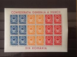 Mi.1037/39** Kongress Der Vereinigten CGM. - Hojas Bloque
