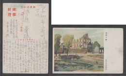 JAPAN WWII Military Bombing Picture Postcard CENTRAL CHINA WW2 MANCHURIA CHINE MANDCHOUKOUO JAPON GIAPPONE - 1943-45 Shanghai & Nanjing