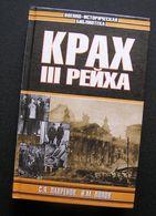 Russian Book / Крах Третьего рейха 2000 - Libri, Riviste, Fumetti