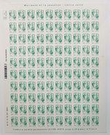 MARIANNE DE CIAPPA ET KAVENA - LV 20 G - AUTOADHESIF YT N° 858 - 2013 - Ganze Bögen