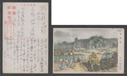 JAPAN WWII Military Unloading Place Picture Postcard NORTH CHINA WW2 MANCHURIA CHINE MANDCHOUKOUO JAPON GIAPPONE - 1941-45 Northern China