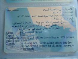 JORDAN USED CARD CHIPS ARAB STATES SERIES FLAG - Jordanien