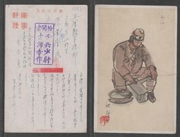 JAPAN WWII Military Japanese Soldier Picture Postcard CENTRAL CHINA WW2 MANCHURIA CHINE MANDCHOUKOUO JAPON GIAPPONE - 1943-45 Shanghai & Nanjing