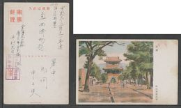 JAPAN WWII Military Gulou Picture Postcard NORTH CHINA WW2 MANCHURIA CHINE MANDCHOUKOUO JAPON GIAPPONE - 1941-45 Northern China