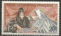 French West Africa - 1958 Ardin (harp) MH *   Mi 101   Sc C28 - Ungebraucht