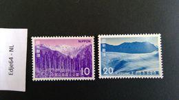 1972 Japan Natuurpark Chubu-Sangaku - Unused Stamps