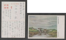 JAPAN WWII Military Shanghai Dachang Town Picture Postcard CENTRAL CHINA WW2 MANCHURIA CHINE MANDCHOUKOUO JAPON GIAPPONE - 1943-45 Shanghai & Nanjing
