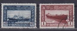 Russia, USSR 1949 Michel 1355-1356 Centenary Of Krasnoe Somovo Shipbuilding Plant, Ships Used - 1923-1991 UdSSR