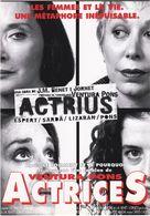 """D2228 CARTE AFFICHE """"ACTRICES"""" - UN FILM CATALAN DE VENTURA PONS - CINÉMAS """"LE LATINA"""" ET """"ESPACE SAINT MICHEL"""" - Affiches Sur Carte"""