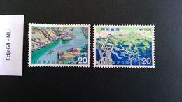 1973 Japan Natuurpark Tsurugi-san - Unused Stamps