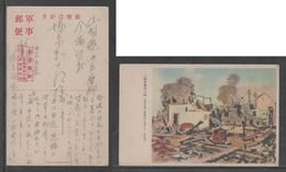 JAPAN WWII Military Sanyili Picture Postcard CENTRAL CHINA WW2 MANCHURIA CHINE MANDCHOUKOUO JAPON GIAPPONE - 1943-45 Shanghai & Nanjing