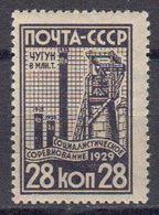 Russie URSS 1929 Yvert 447 ** Neuf Sans Charniere - 1923-1991 UdSSR