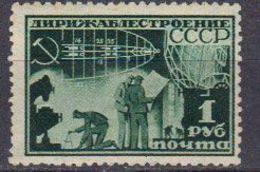 Russie URSS 1931 Poste Aerienne Yvert 26 ** Neuf Sans Charniere. - 1923-1991 UdSSR