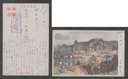 JAPAN WWII Military Unloading Place Picture Postcard CENTRAL CHINA WW2 MANCHURIA CHINE MANDCHOUKOUO JAPON GIAPPONE - 1943-45 Shanghai & Nanjing