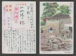 1939 JAPAN WWII Military Japanese Soldier Guard Picture Postcard SOUTH CHINA WW2 MANCHURIA CHINE JAPON GIAPPONE - 1943-45 Shanghai & Nanjing