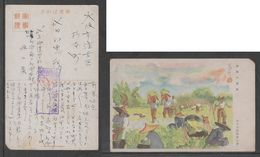 JAPAN WWII Military Japanese Soldier Plantation Picture Postcard NORTH CHINA WW2 MANCHURIA CHINE JAPON GIAPPONE - 1941-45 Northern China