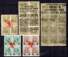Russie Timbres De 1917 Avec Surcharges Abdication De Nicolas II Neufs ** MNH.TB. A Saisir! - Nuevos