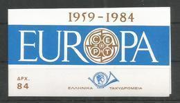 GREECE - MNH - Europa-CEPT - Bridges - 1984 - Brochure - See 2 Scan - Europa-CEPT