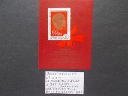RUSSIE    -     N° Bl 61 A Type I  Fond Du Cadre Lignes Paralleles  Année  1970  NEUF XX    ( 6) - 1923-1991 USSR