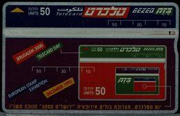 ISRAEL 1995 BEZEQ PHONECARD TELECARD EXIBITION USED VF!! - Israel