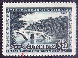 "KINGDOM JUGOSLAVIA -  ERROR  "" ROUND."" OBODSKA PRINTING  GUTEMBERG - **MNH - 1940 - 1931-1941 Koninkrijk Joegoslavië"