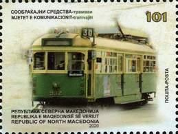 MACEDONIA NORTH 2020 Transportation Means Tram-Railway MNH - Mazedonien