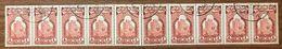Yemen 1947 4 Bogaches Rosso 10 Es. Timbrati Fra.641 - Yemen