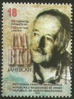 MACEDONIA NORTH 2020 -100th OF THE BIRTH OF SLAVKO JANEVSKI MNH - Macédoine