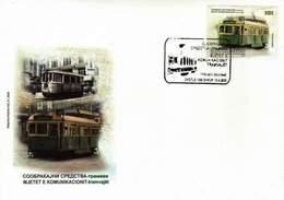 MACEDONIA NORTH 2020 Transportation Means Tram-Railway FDC - Macédoine
