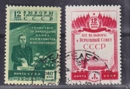 USSR 1950 Michel 1446-1447 Supreme Soviet Elections Used - 1923-1991 UdSSR
