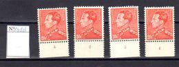 Belgique 1951, Léopold III, Type Poortman, 848 B** N° De Planche Complet - Numero Di Tavola