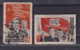 USSR 1950 Michel 1461-1462 Labour Day Used - 1923-1991 UdSSR