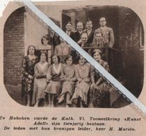 """HOBOKEN..1932.. DE KATH.VL. TONEELKRING """"KUNST ADELT """" VIERDE HUN TIENJARIG BESTAAN - Vieux Papiers"""