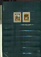 ANGUILLA PAQUES 69 2 4 VAL NEUFS A PARTIR DE 0.60 EUROS - Anguilla (1968-...)