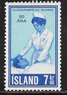 Iceland Scott #422 Used Nurse, 1970 - 1944-... Repubblica