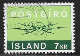 Iceland Scott #432 Used POSTGIRO, 1971 - 1944-... Repubblica