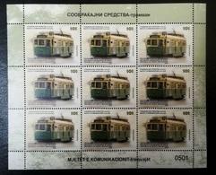 MACEDONIA NORTH 2020 Transportation Means Tram-Railway SS MNH - Macédoine
