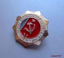 Broche URSS - Spartakiades Des Peuples De L'URSS - Eté 1971 - V - Pin's & Anstecknadeln