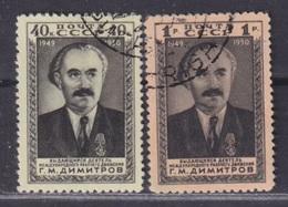 Russia, USSR 1950 Michel 1475-1476 Dimitrov Used - 1923-1991 UdSSR