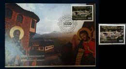 MACEDONIA NORTH 2020 - 100th Of St. JOVAN BIGORSKI MONASTERY MNH + FDC - Macédoine