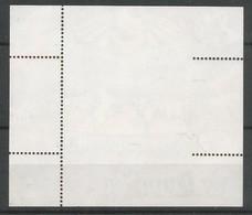 Yugoslavia Jugoslawien Mi.Block 53 Minisheet Perforation ERROR, PROOF Without NUMBER - MNH / ** 2002 Europa Circus - Europa-CEPT