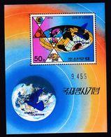 North Korea 1976 / Olympic Games Montreal, UPU, Football World Cup 1974, Earth, Globe / Mi BL 27 / MNH - Verano 1976: Montréal